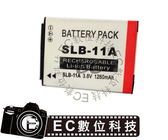 【EC數位】Samsung 數位相機 EX1 EX2F SL65 ST1000 TL320 WB100 WB1000WB2100 WB5000 專用 SLB-11A SLB11A 電池 防爆電池