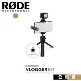 【南紡購物中心】直播套裝組 RODE VideoMicMe Type-C用 VLOGGERKIT Type-C 接孔