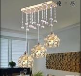 現代簡約吊燈 餐廳吊燈三頭創意個性時尚北歐風餐桌燈過道吊燈 DF 風馳 免運