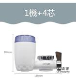 過濾器 凈水器家用直飲廚房自來水龍頭前置凈化器濾水器水龍頭過濾器【快速出貨】