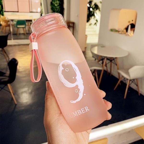 滿天星隨行杯簡約韓版創意水杯塑料杯男女學生水瓶便攜大容量隨手杯防漏太空杯 滿天星