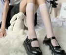 透明小腿襪白色襪子女jk夏天
