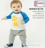 男童長袖上衣-嬰兒衣服男童長袖T恤春秋秋裝兒童寶寶女童上衣小童上衣純棉ZY041 多麗絲