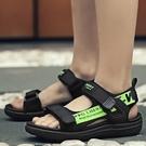 男童涼鞋 回力童鞋男童涼鞋夏季新款男孩鞋中大童小學生兒童運動沙灘鞋 瑪麗蘇
