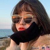 墨鏡 2021新款墨鏡女夏海邊ins街拍網紅圓框眼鏡韓版潮復古太陽鏡小臉 coco