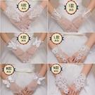 新娘短款婚紗手套  新款結婚蕾絲短款手套...