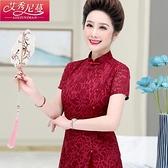 婚禮媽媽夏裝旗袍連身裙夏季禮服洋氣喜慶婆婆婚宴裝紅色蕾絲裙子