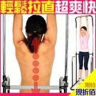 室內健身單槓單雙槓當伏地挺身器運動另售門...