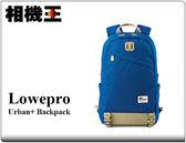 ★相機王★Lowepro Urban+ Backpack 城市冒險家 雙肩後背相機包 藍色