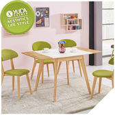 【YUDA】 曼蒂 2.7尺 折合  餐桌   /  休閒桌  J9M 959-1