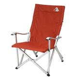 PolarStar 巨川庭園休閒椅 銹紅  休閒 露營 戶外 P14730