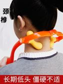 家用揉捏手動的頸椎按摩器 手持式肩頸部按摩棒勁椎 夾脖子按摩球     9號潮人館 YDL
