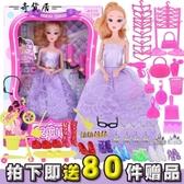 芭比娃娃套裝大禮盒公主女孩換裝洋娃娃婚紗單個