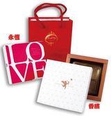 ❤浪漫白色情人節~送紙絲❤{永恆}{香檳}四入/4入裝巧克力盒/手工香皂/肥皂/禮盒(50入/組)