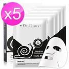 Dr.Douxi 朵璽 頂級全效修護蝸牛面膜(5片/盒裝) 【小三美日】