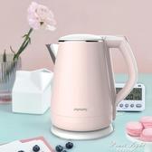 快煮壺 電熱水壺家用燒水壺自動斷電大容量保溫開水壺熱水壺電水壺【果果新品】