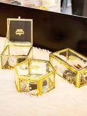 手錶盒kaman首飾收納盒簡約珠寶小飾品發卡耳釘耳環展示戒指玻璃手錶盒【新店開業八五折】