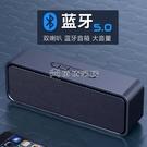 (快出)藍芽喇叭雙喇叭戶外大音量無線藍芽音箱家用插卡小音響電腦重低音炮