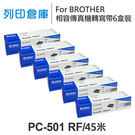 For Brother PC-501RF...