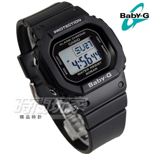 Baby-G BGD-560-1 復刻經典原型百搭流行設計休閒錶 女錶 防水手錶 黑色 BGD-560-1DR CASIO卡西歐