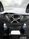 汽車座椅中間收納置物袋多功能車內收納包袋掛袋創意車載裝飾用品CY『小淇嚴選』