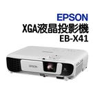 EPSON EB-X41 XGA液晶投影機