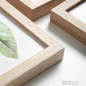 相框 實木相框掛墻畫框裝裱簡約A4A3 20 24寸4K8開拼圖框 新品