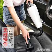 車用吸塵器 汽車載充電式干濕車家兩用大功率手持 nm7550【歐爸生活館】