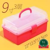 大容量三層收納筆盒手提多功能筆袋美術鉛筆盒筆盒【福喜行】
