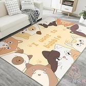 地毯家用可擦洗防水地墊子客廳毯臥室床邊毯【少女顏究院】