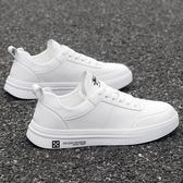 小白鞋男百搭2020年夏季透氣韓版潮流新款真皮休閒內增高板鞋子男 後街五號