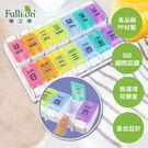 【Fullicon護立康】彩虹雙週彈跳保健盒