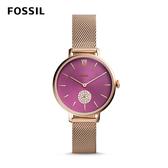 FOSSIL KALYA 凱拉魅力風采石英女錶-玫瑰金不銹鋼鍊帶 36MM ES4843