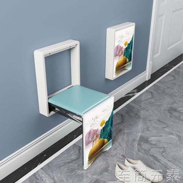 玄關椅 隱藏式牆摺疊凳換鞋凳入戶玄關隱形暗藏壁掛式家用門口壁椅穿鞋凳 至簡元素