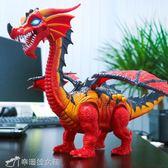 遙控模型 大號電動下蛋恐龍玩具兒童仿真走路動物模型 遙控霸王龍男孩玩具 YXS辛瑞拉