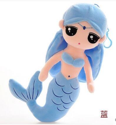 幸福居*HPPLGG可愛美人魚公主布娃娃毛絨玩具小女孩玩偶抱枕公仔生日禮物(30CM)