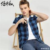 格子襯衫男新品棉質修身短袖襯衣男士休閒格紋衫