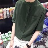 夏天短袖襯衫男寬鬆立領棉麻五分袖襯衣青少年韓版潮流亞麻上衣服