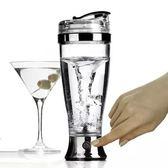 便攜自動攪拌杯牛奶咖啡果汁奶昔防漏帶蓋懶人家用電動杯【尾牙交換禮物】