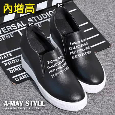 現貨-內增高-率性簡單素面休閒鞋 K3-4