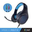 【鼎立資訊】HP600 全罩電腦耳機麥克風 全罩式 多媒體 立體聲 PU軟墊 記憶海棉 耳麥 立體聲效