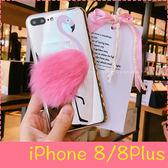 【萌萌噠】iPhone 8 / 8 Plus 韓國冬季新款 粉色羽毛火烈鳥保護殼 全包電鍍鏡面 手機殼 手機套