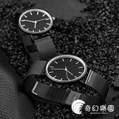 節日禮物 譯時Enmex簡約設計輕薄表殼中性手表立體簡約氣質手表-奇幻樂園