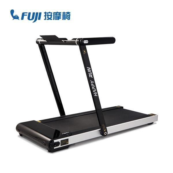新品上市加送好禮◢ FUJI Happy run 平板樂跑機 FT-700