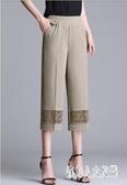 媽媽褲子夏季薄款寬鬆高腰中年女褲大碼奶奶褲休閒直筒褲潮 yu5830『俏美人大尺碼』