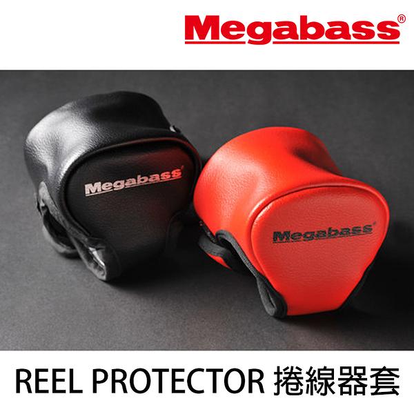 漁拓釣具 MEGABASS REEL PROTECTOR #黑 [捲線器保護套]