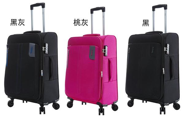 ~雪黛屋~splendid 24吋行李箱加大容量商務輕量高單數防水尼龍布360度靈活旋轉鋁合金#6039