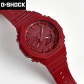 G-SHOCK 農家橡樹ga-2100全紅NECG29