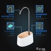 KAMJOVE/金灶 P-06無線抽水器桶裝水電動壓水器智慧自動上水器 【全館免運】
