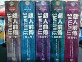 影音專賣店-U02-049-正版DVD*套裝影集【超人前傳1-5季】-台灣發行正版二手套裝影集 不拆售
